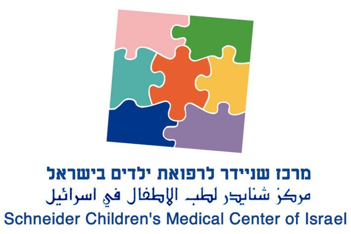The logo of Schneider Children's Medical Center. Credit: Schneider Children's Medical Center.