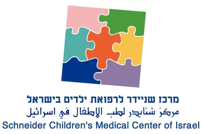 The logo of Schneider Children's Medical Center. Credit: Schneider Children's Medical Center.
