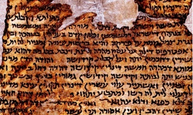 The 1,000-year-old ketubah. Credit: Courtesy of the National Library of Israel.