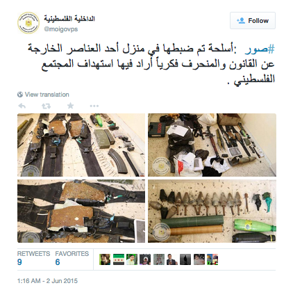 Weapons found by Hamas that belonged to pro-Islamic State Salafi terrorists in Gaza. Credit: Hamas Interior Ministry via Twitter.
