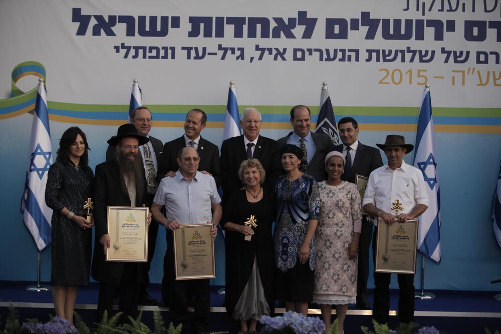 The inauguralUnity Prize ceremony in Jerusalem. Credit: Mikan V'Halah.