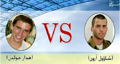 The poster using two fallen Israeli soldiers to advertise a Palestinian soccer match. Credit: Twitter