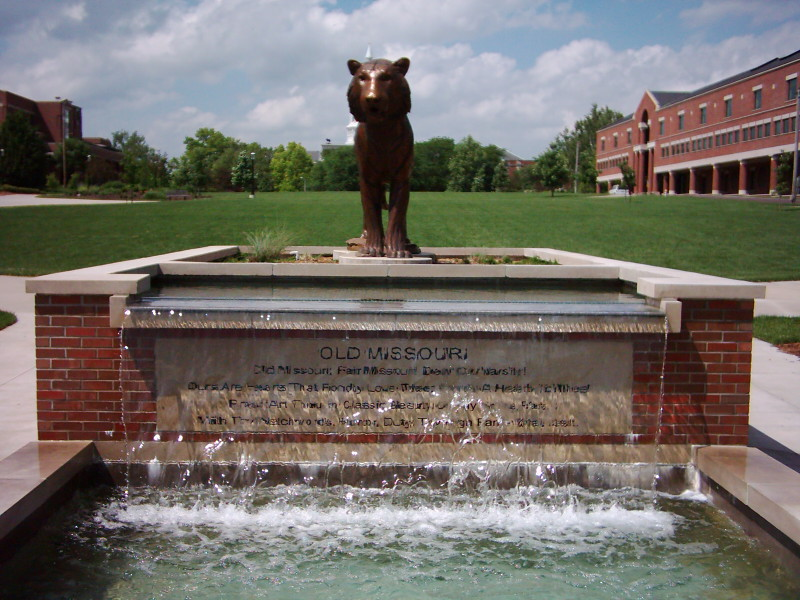 "Click photo to download. Caption: The fountain and statue that make up ""Tiger Plaza"" on the University of Missouri campus in Columbia, Mo. Credit: Yassie via Wikimedia Commons."