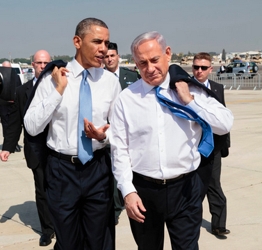 President Barack Obama and Prime Minister Benjamin Netanyahu. Credit: Wikimedia Commons.