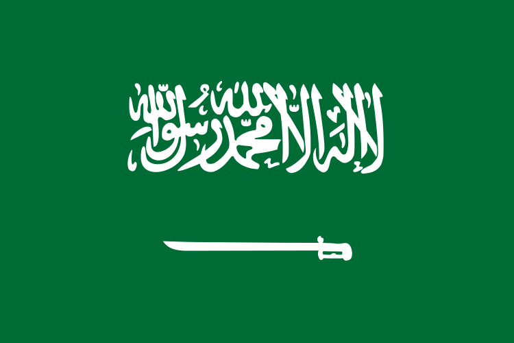 The Saudi flag. Credit: Wikimedia Commons.