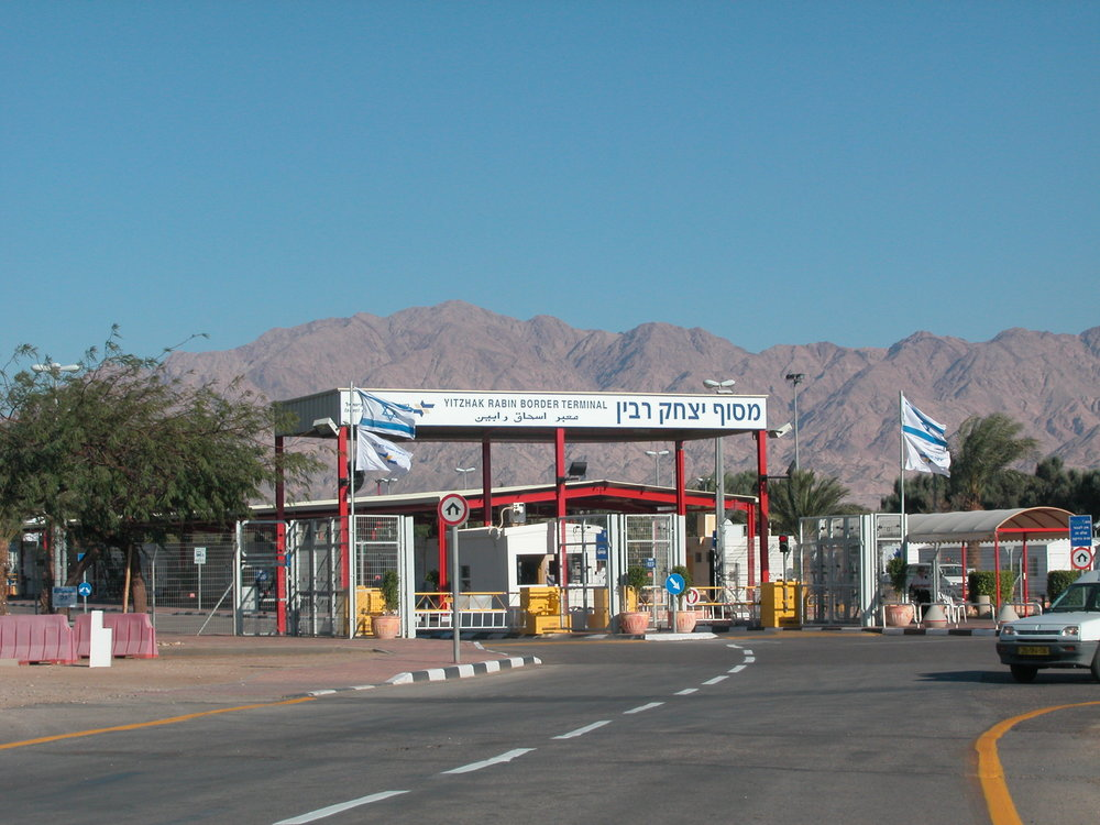 The Yitzhak Rabin Border Terminal, which connects Eilat, Israel, with Aqaba, Jordan. Credit: NYC2TLV via Wikimedia Commons.