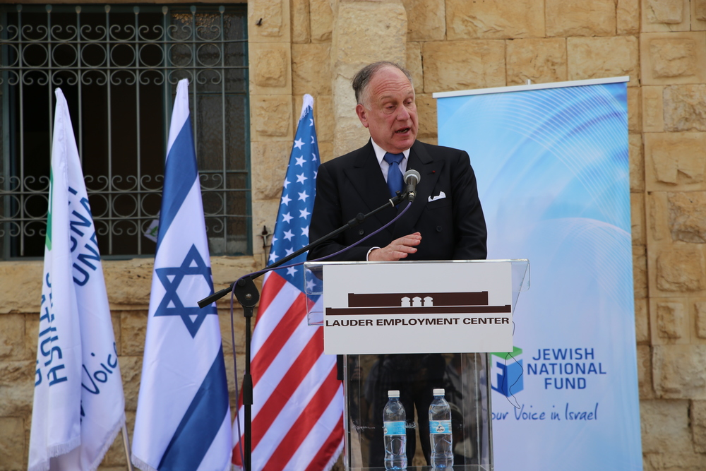 Click photo to download. Caption: Jewish National Fund (JNF) Chairman and World Jewish Congress President Ronald S. Lauder speaks at the opening of the Lauder Employment Center in Be'er Sheva, Israel, in March. Credit: Courtesy of JNF.