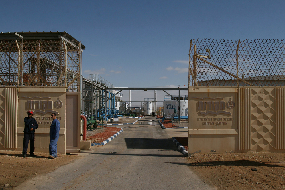 The Nitzana desalination plant in Israel. Credit: Wikimedia Commons.