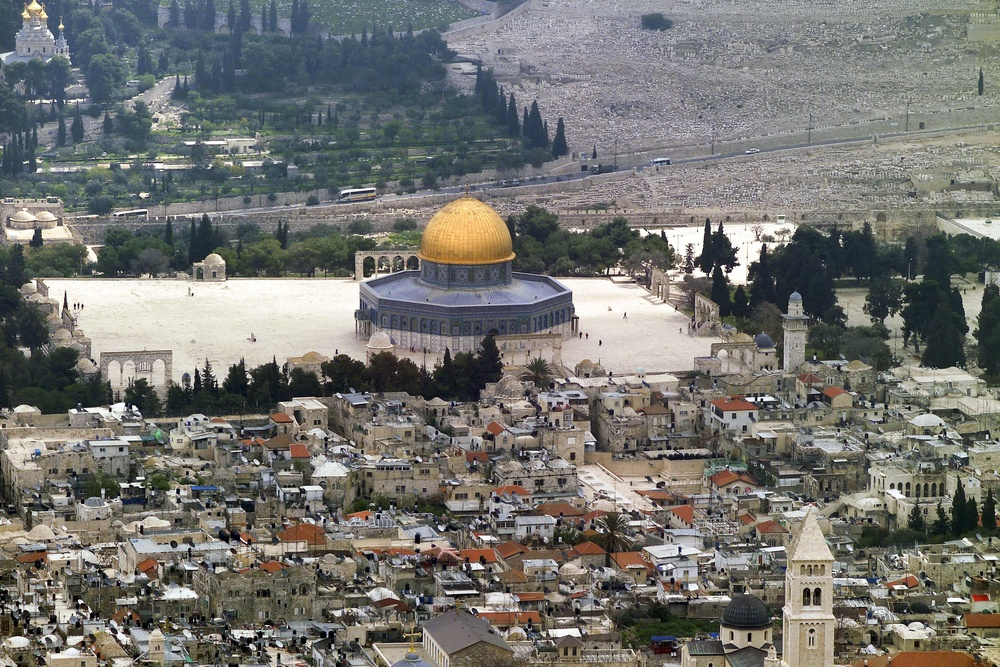 A view of the Temple Mount in Jerusalem. Credit: Wikimedia Commons.
