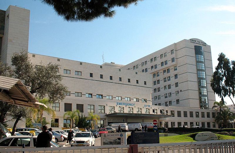 Beilinson Hospital in Petah Tikva, Israel. Credit: Wikimedia Commons.