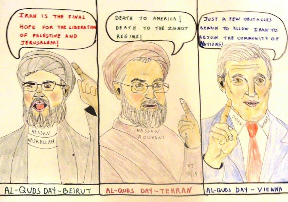 """Al-Quds Day Triathalon Negotiations,"" by FeinTooner."