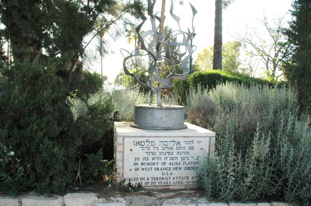 Click photo to download. Caption: In Gedera, Israel, a memorial for Alisa Flatow, the 20-year-old American victim of a 1995 Palestinian terrorist attack by Islamic Jihad. Alisa's father, Stephen Flatow, won a $247 million judgment from Iran after proving in court that the Iranians fund Islamic Jihad. But the Flatow family has collected only $25 million of the judgment, and none of it has come directly from Iran. Credit: Gilabrand via Wikimedia Commons.