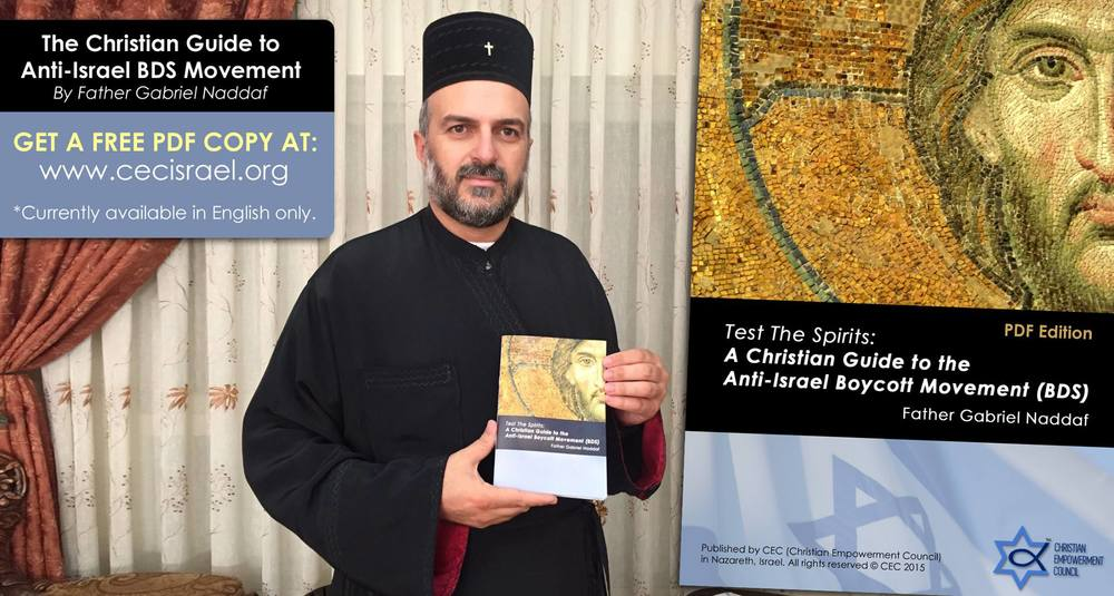 Father Gabriel Naddaf holds the Christian Empowerment Council's new anti-BDS guide. Credit: Christian Empowerment Council.