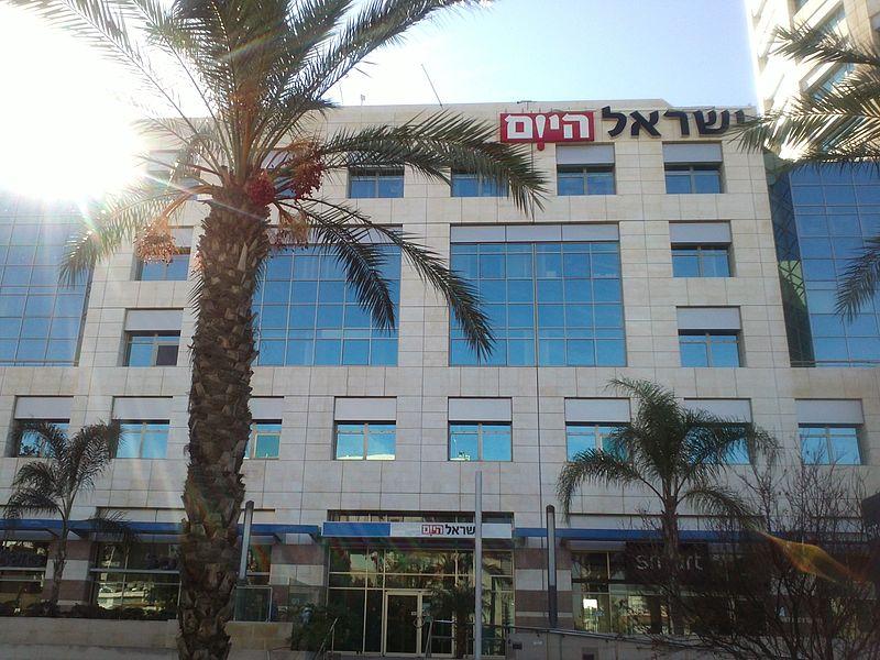 Israel Hayom headquarters in Tel Aviv. Credit: Wikimedia Commons.