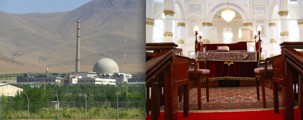 Click photo to download. Caption: At left, the Iran nuclear program's heavy-water reactor at Arak, and at right, a synagogue bimah (platform on which the Torah is read). Credit: Nanking2012 and SMU Constitutional and Administrative Law Wikipedia Project/Wikimedia Commons.