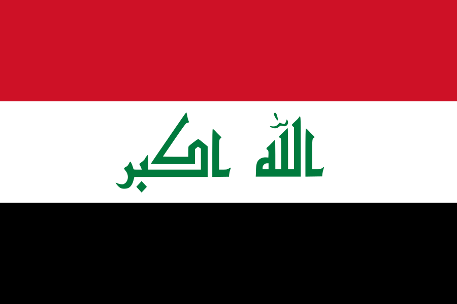 The flag of Iraq. Credit: Wikimedia Commons.