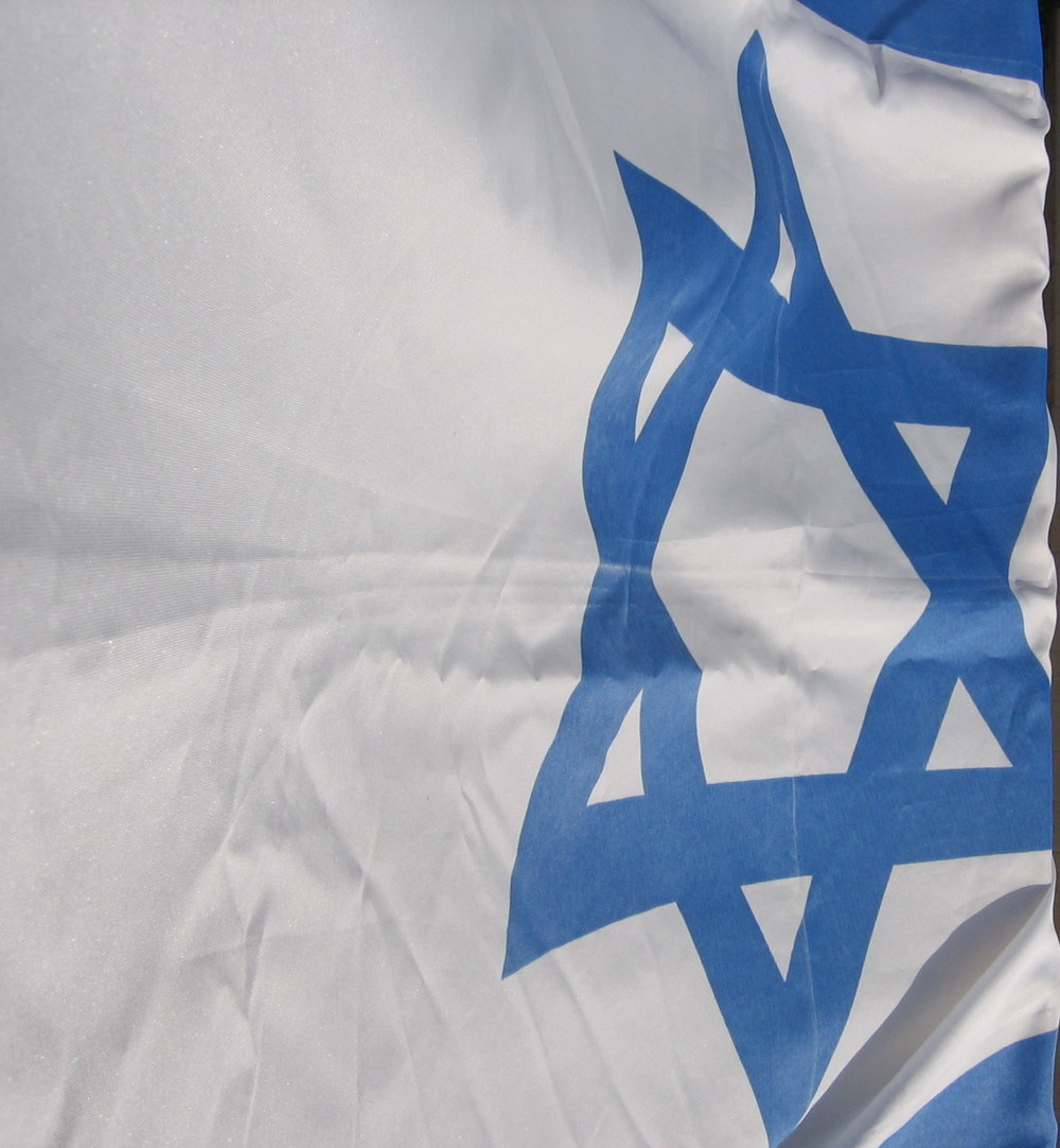An Israeli flag (illustrative photo). Credit: Wikimedia Commons.
