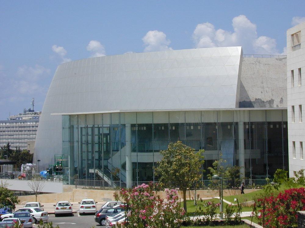 Tel Aviv University. Credit: Wikimedia Commons.