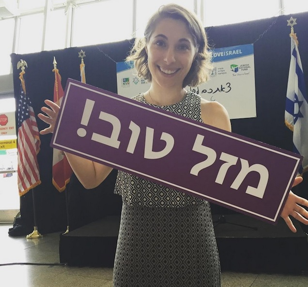 Click photo to download. Caption: New immigrant Eliana Rudee in Israel. Credit: Courtesy Eliana Rudee.