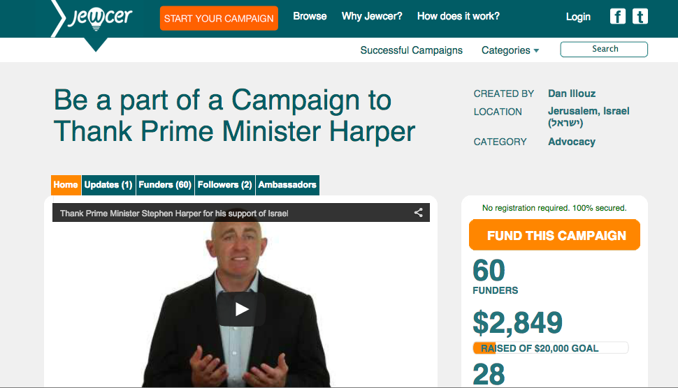 The crowdfunding page for Canadian Israelis seeking the re-election of Prime Minister Stephen Harper. Credit: Screenshot via jewcer.com.
