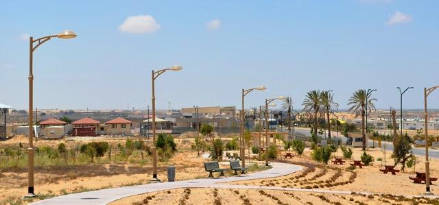 The Halutza community of B'nei Netzarim. Credit: Provided photo.