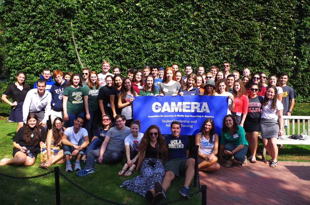 Click photo to download. Caption: Pro-Israel student leaders pose for a group picture at CAMERA's recent conference in Boston. Credit: CAMERA.