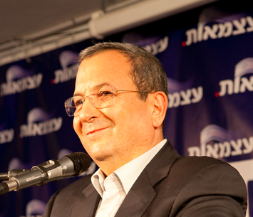 Ehud Barak. Credit: Wikimedia Commons.