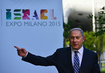 Netanyahu at the Expo Milan. Credit: Kobi Gideon/GPO.