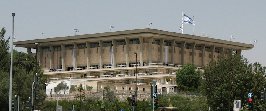 The Knesset building. Credit: Beny Shlevich via Wikimedia Commons.