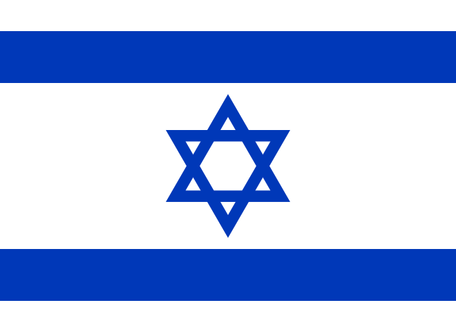 The Israeli flag. Credit: Wikimedia Commons.