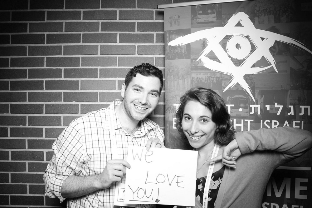 Click photo to download. Caption: Eliana Rudee (right) with Ari Berkowicz of the iCenter for Israel Education at the Birthright Fellows conference. Credit: Courtesy Eliana Rudee.