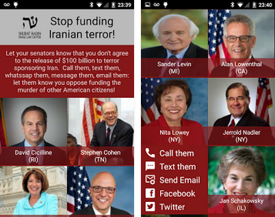 The new Shurat HaDin app on Iranian funding and U.S. legislators. Credit: Google Play.