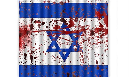 A bloodstained Israeli flag featured on a shower curtain that was available for purchase on Amazon. Credit: Screenshot.