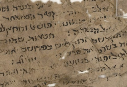 The 1,000-year-old Yom Kippur prayer book fragment. Credit: National Library of Israel.