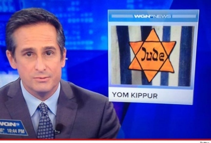 The WGN-TV station's Yom Kippur faux pas—the usage of a Nazi-era Star of David patch for a Yom Kippur story. Credit: Screenshot.