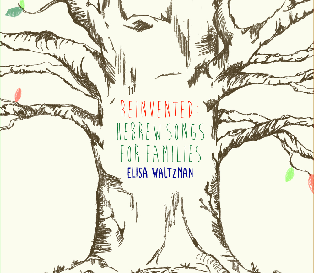 "Click photo to download. Caption: The cover of Elisa Waltzman's album, ""Reinvented: Hebrew Songs for Families."" Credit: Courtesy Elisa Waltzman."