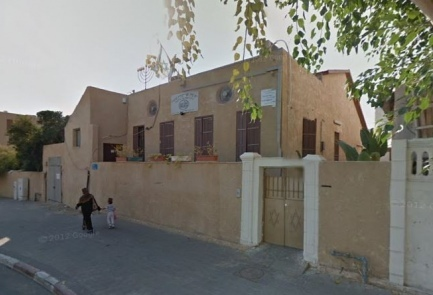Shirat Moshe Yeshiva in Jaffa. Credit: Google Maps.