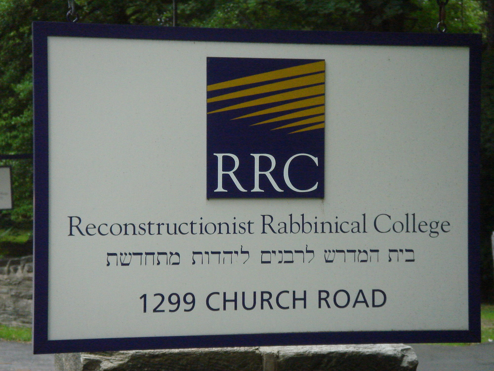 The Reconstructionist Rabbinical College amended its policy to allow students with non-Jewish partners. Credit: Wikimedia Commons.