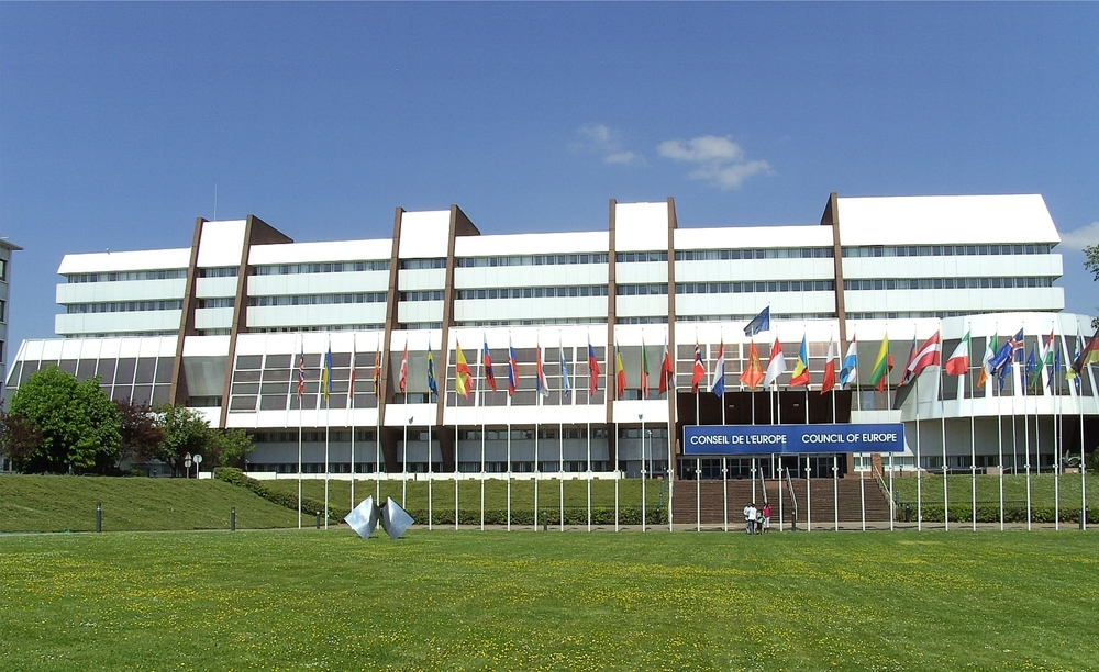 The Council of Europe headquarters in Strasbourg, France. Credit: Wikimedia Commons.