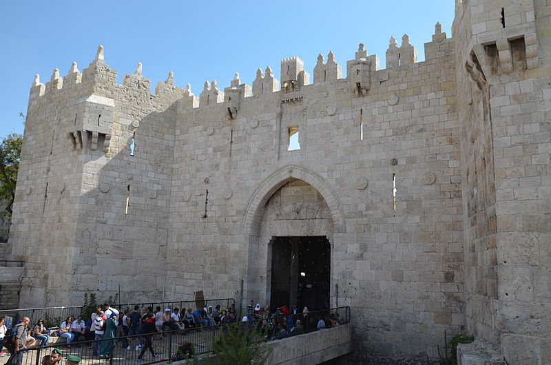 The Damascus Gate in the Old City of Jerusalem. Credit: Wikimedia Commons.