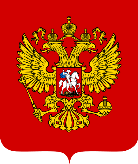 The Russian coat of arms. Credit: Wikimedia Commons.