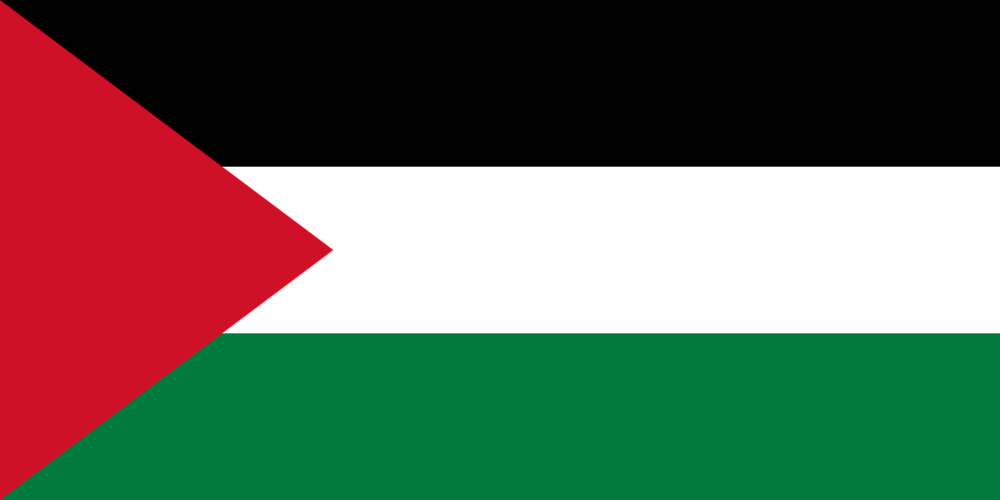 The Palestinian flag. Credit: Wikimedia Commons.