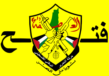 The Fatah flag. Credit: Wikimedia Commons.