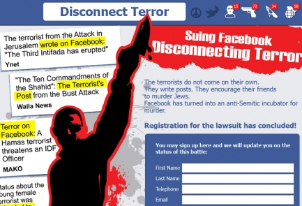 "The Shurat HaDin - Israel Law Center's ""Suing Facebook - Disconnecting Terror"" campaign. Credit: Shurat HaDin."