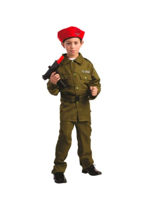 The IDF Halloween costume that was pulled from Walmart stores. Credit: Amazon.com screenshot.