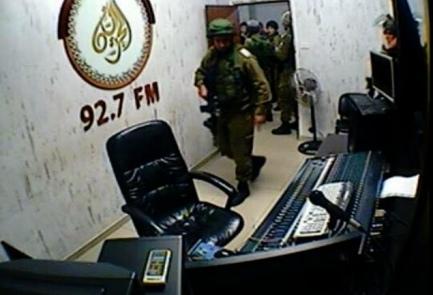 IDF troops raid the Al-Huriya radio station in Hebron. Credit: Twitter.