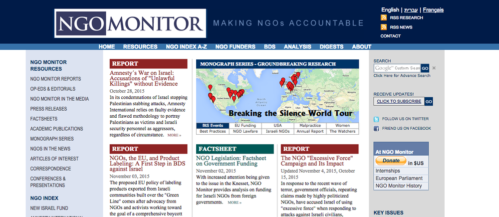 The NGO Monitor website. Credit: Screenshot.
