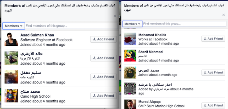 "Click photo to download. Caption: The CAMERA media watchdog documented these two screenshots of Facebook users claiming to also be Facebook employees who are part of a closed group pledging to ""liberate Al-Aqsa from the impurity of the Jews."" Facebook denies that the two users have ever been employees of the company. Credit: CAMERA."