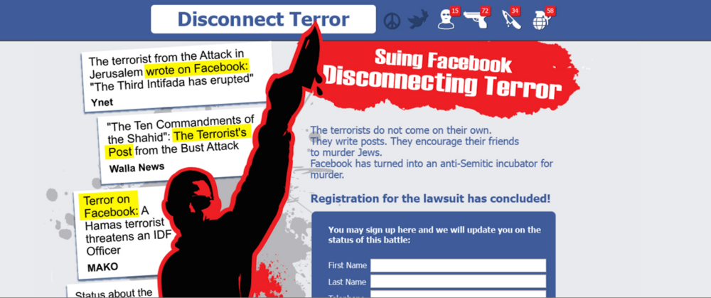 "Click photo to download. Caption: Shurat HaDin - Israel Law Center's ""Suing Facebook - Disconnecting Terror"" campaign. Credit: Shurat HaDin."