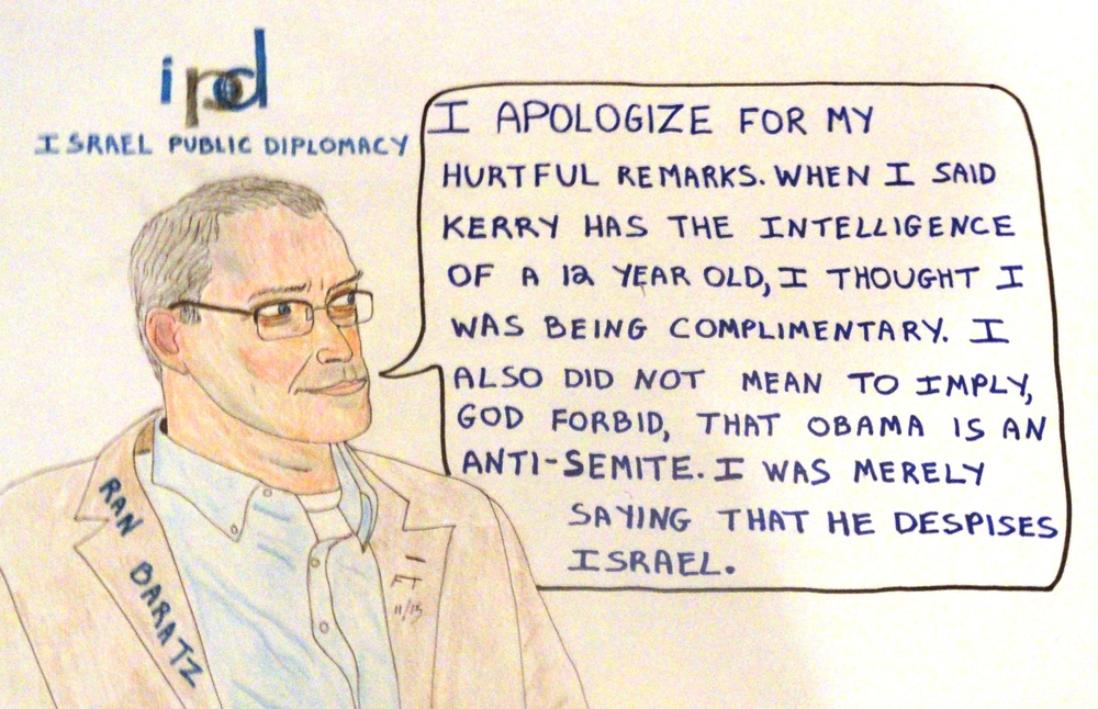 """Diplomacy's inconvenient truths."" Credit: FeinTooner."